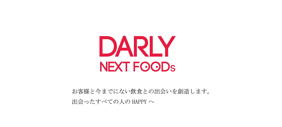 DARLYtop.jpg