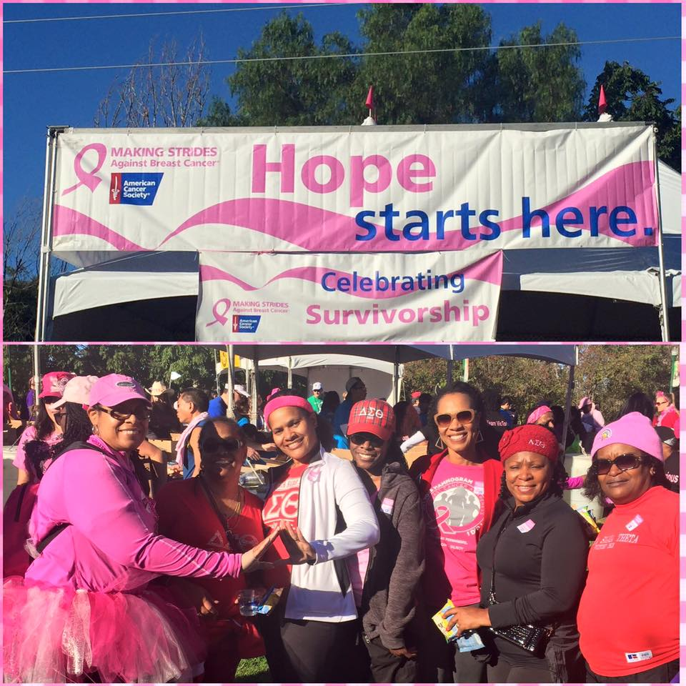 DST Breast Cancer