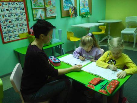 Школа - ответственная пора, новый этап в жизни ребенка