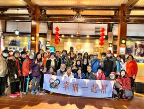 2020.12.30 感恩心靈之旅 勞工發展協會