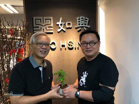 小樹傳愛 ╴世界最大的牛仔褲製造商如興企業