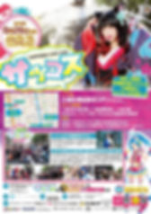 S__75292685.jpg