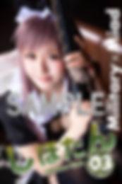 S__147718146.jpg