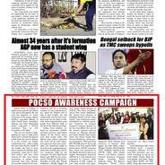 New 29 November, 2019 The Pen Power_page