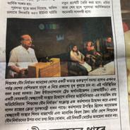 Samadhan Abhiyan 20180715 Kolkata POCSO