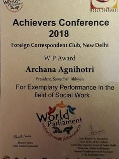 Samadhan Abhiyan 2018 Achievers Conferen