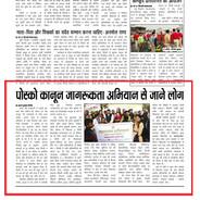 16-30 November-2019 Dard E Delhi Sunit_p