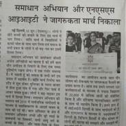 Samadhan Abhiyan 20180610 Munirka walk 0