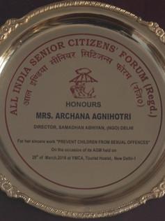 Samadhan Abhiyan 2019 All India Senior C