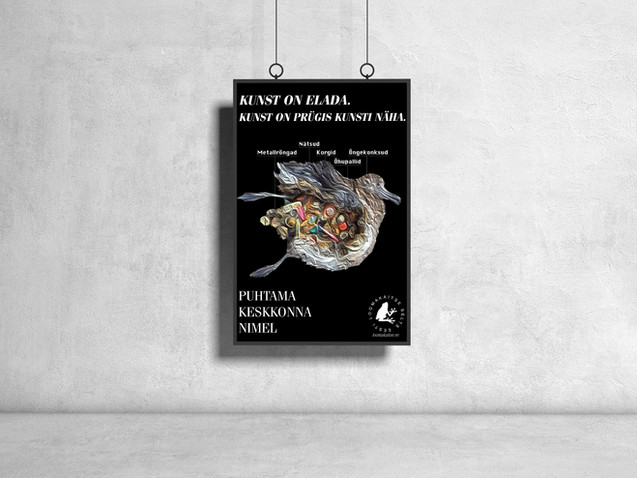 Eesti Loomakaitse Selts