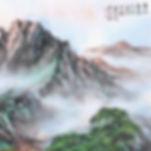 2AA0589玉山春色-sq.jpg