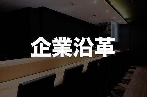 kintaro_concept.jpg