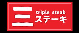 kintaro-logo2.png