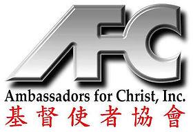 Ambassadors for Christ (AFC)