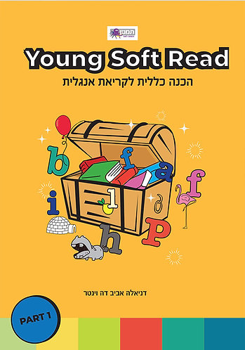 young sofr read חלק 1