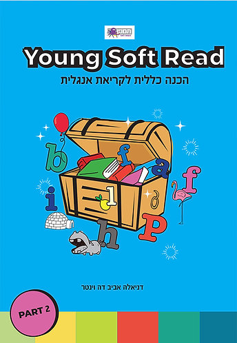 young sofr read   חלק 2