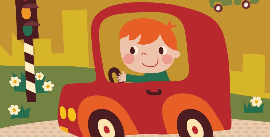 ספר פאזל - כלי רכב