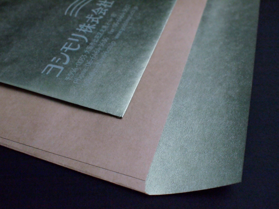 envelope sample 3