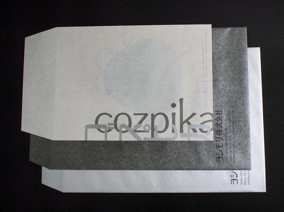 コズピカ 封筒サンプル1
