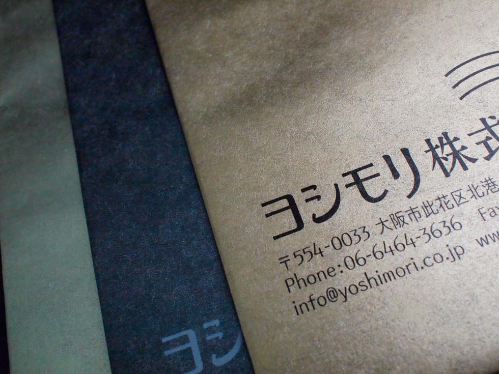 envelope sample 2