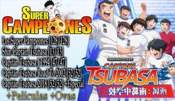 【Serie Animada】Los SuperCampeones en HD   Todas las Series hasta la Fecha   +5 Películas +13 Ovas +1