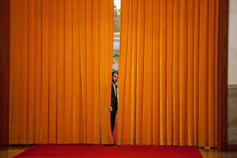 Glimpsing at what's behind te curtains the establishment
