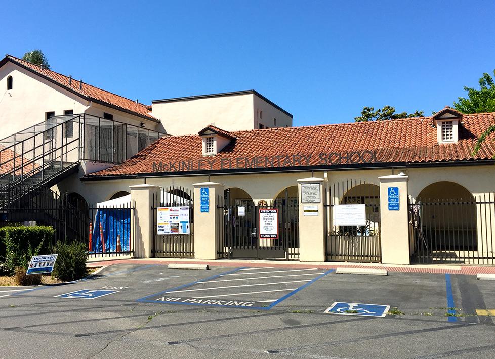 McKinley Entrance