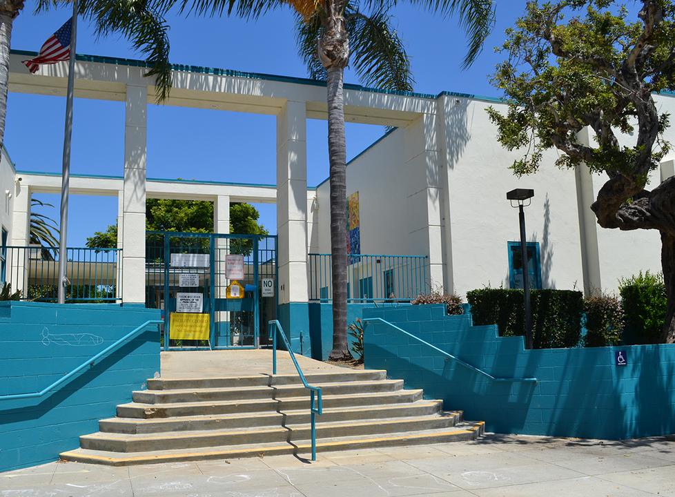 Roosevelt Entrance