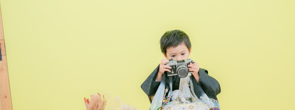 Ao photo