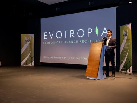 EVOTROPIA: Στην αιχμή της Βιομηχανικής Συμβίωσης