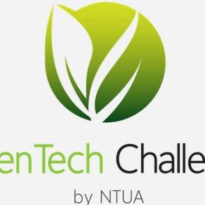 Το GreenTech Challenge γίνεται θεσμός