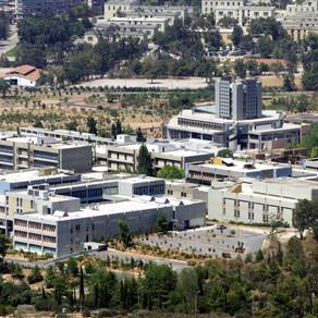Προς ενεργειακή αναβάθμιση 21 Πανεπιστήμια και Ερευνητικά Κέντρα της χώρας