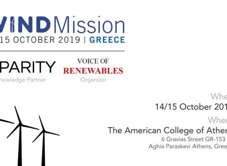 Parity Platform to co-host Windmission Greece 2019