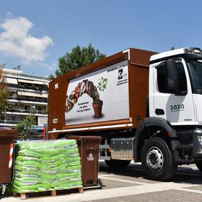 Επεκτείνονται οι καφέ κάδοι συλλογής βιοαποβλήτων σε ακόμα 2 δήμους της Αττικής