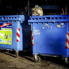 Κίνδυνος αποτυχίας της Ελλάδας στην ανακύκλωση