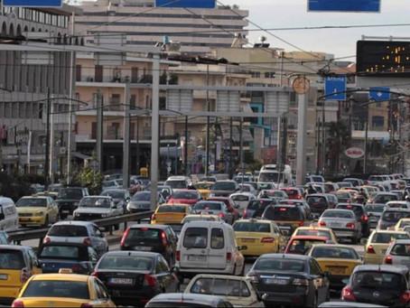 Το σχέδιο κυκλοφοριακής αποσυμφόρησης της Αθήνας