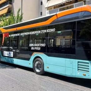 Αύριο το πρώτο κανονικό δρομολόγιο ηλεκτρικού λεωφορείου στην Αθήνα