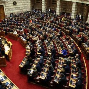 Ψηφίστηκε η ιδιωτικοποίηση των ΛΑΡΚΟ, ΔΕΠΑ και ΔΕΔΔΗΕ