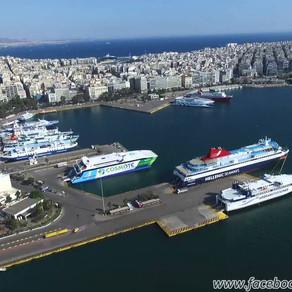 Διαλογή στην πηγή σε λιμάνια και πλοία