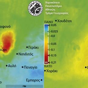 Εως και 21 εκατοστά η βύθιση της γης κοντά στο Αρκαλοχώρι Κρήτης από τους σεισμούς
