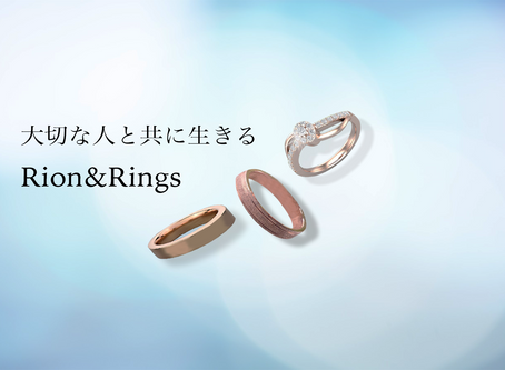 Rion&Ringsの想い