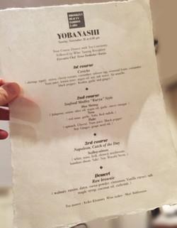 YOBANASHIコースメニュー表