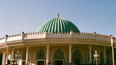 Amir Temur Museum Tashkent Uzbekistan