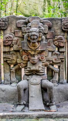 Museo Nacional de Antropología (The National Museum of Anthropology), Mexico City