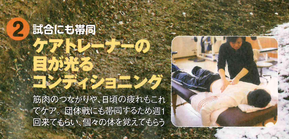 140130_Weekly Golf Digest_003_拡大.jpg