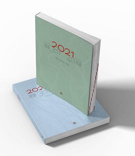プロライナーHD(英語版)2020年&2021年版 セット
