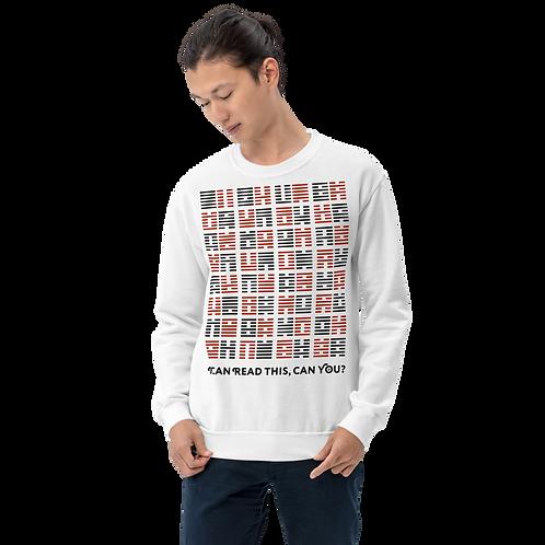I Ching Hexagram Design Unisex Sweatshirt