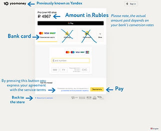 Yandex-Yoomoney-Checkout.jpg