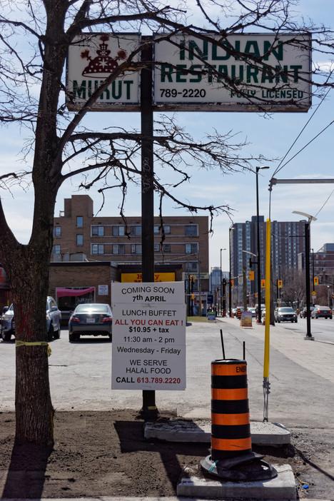 Kichi Sibi Urban Area Tree Sign Text