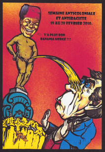 Manneken pis Hergé.jpg